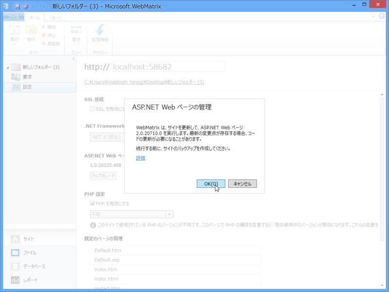 f:id:daruyanagi:20121224184608p:plain