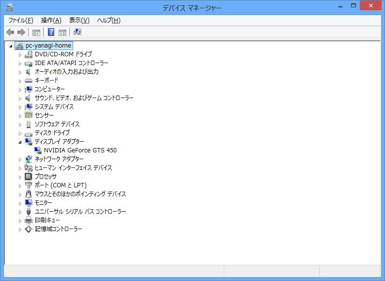 f:id:daruyanagi:20121228152456p:plain