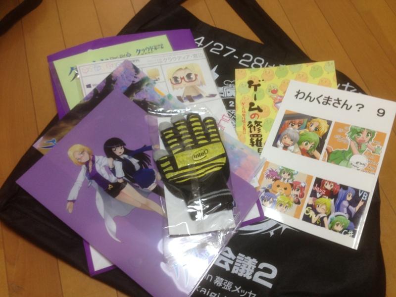f:id:daruyanagi:20121231200113j:plain