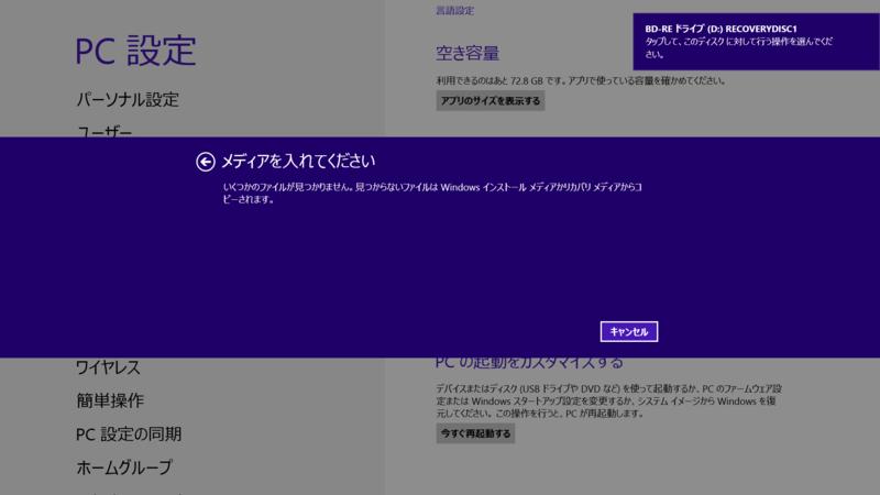 f:id:daruyanagi:20130103235353p:plain