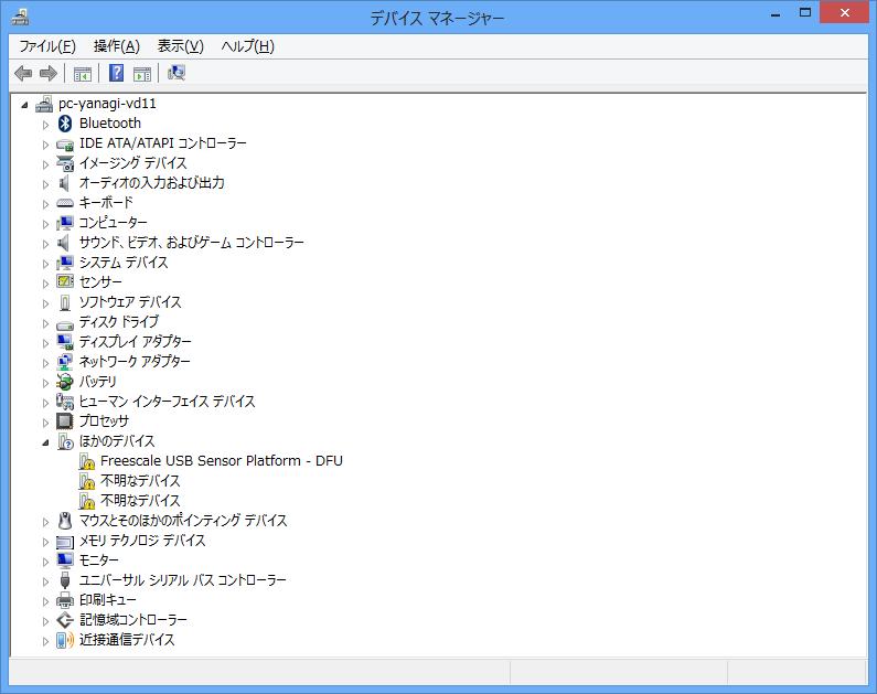 f:id:daruyanagi:20130104000613p:plain