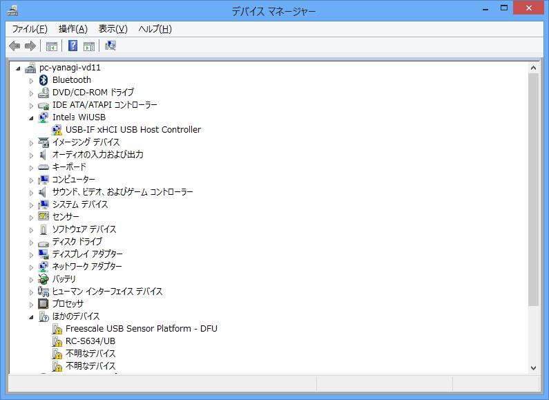 f:id:daruyanagi:20130104000910p:plain