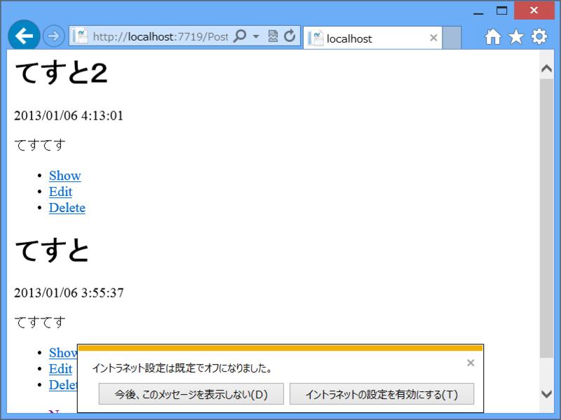 f:id:daruyanagi:20130106050950p:plain