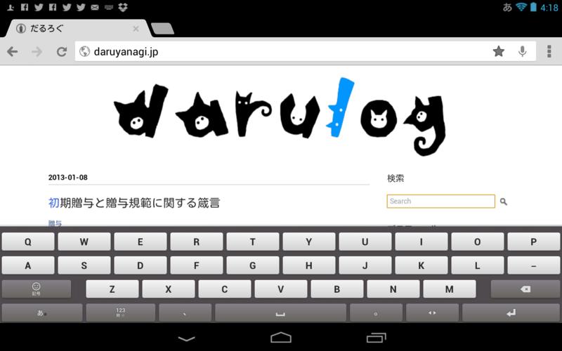 f:id:daruyanagi:20130110041846p:plain