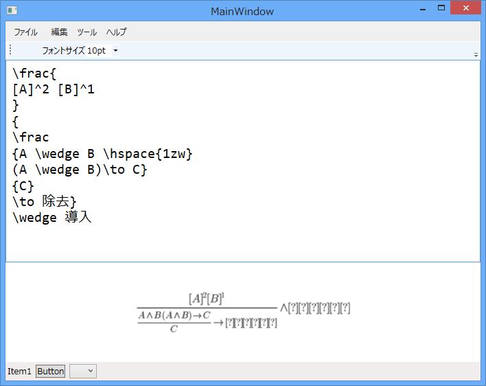 f:id:daruyanagi:20130114215958p:plain