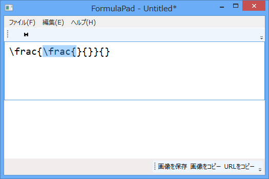 f:id:daruyanagi:20130115205946p:plain