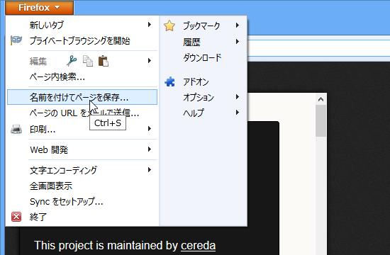 f:id:daruyanagi:20130123043658p:plain