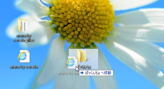 f:id:daruyanagi:20130123044157p:plain