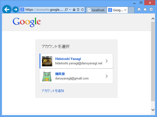 f:id:daruyanagi:20130203155926p:plain