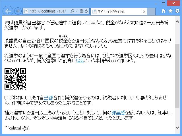 f:id:daruyanagi:20130224153033p:plain
