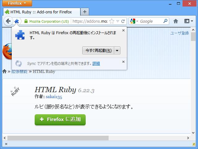 f:id:daruyanagi:20130224174549p:plain