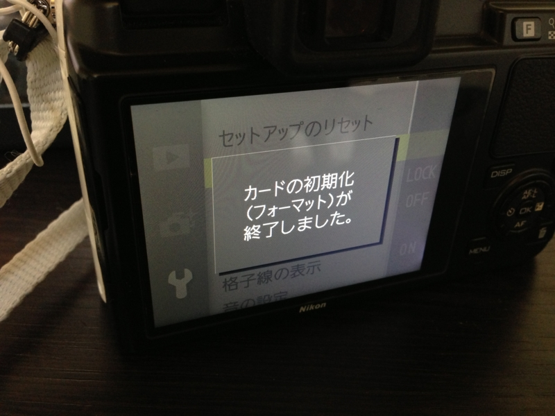 f:id:daruyanagi:20130310141040j:plain