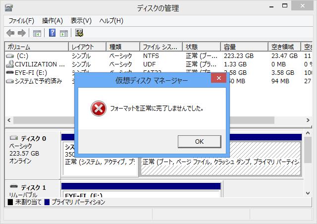 f:id:daruyanagi:20130310141633p:plain
