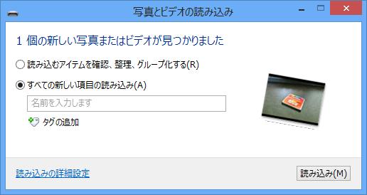f:id:daruyanagi:20130310142757p:plain