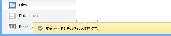 f:id:daruyanagi:20130405152725p:plain