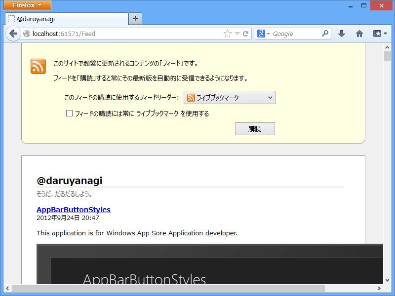 f:id:daruyanagi:20130417064514p:plain