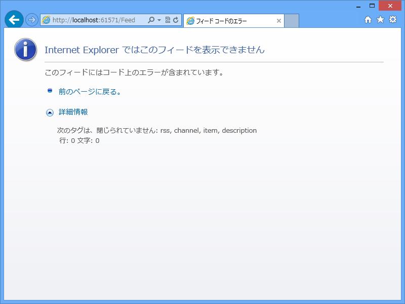 f:id:daruyanagi:20130417064526p:plain
