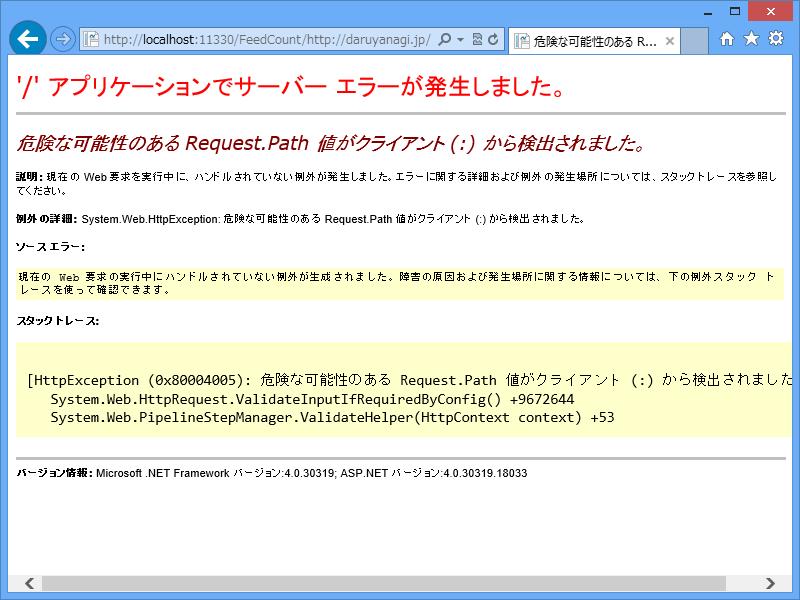 f:id:daruyanagi:20130420223145p:plain