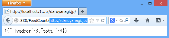 f:id:daruyanagi:20130420224202p:plain