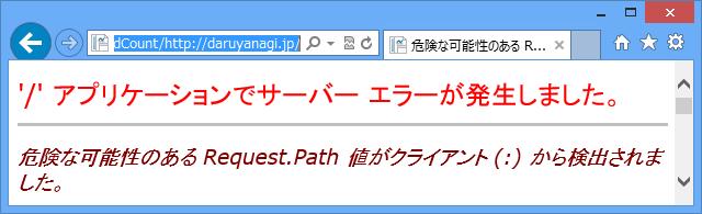 f:id:daruyanagi:20130421142128p:plain