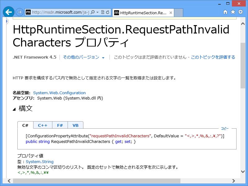 f:id:daruyanagi:20130421142432p:plain
