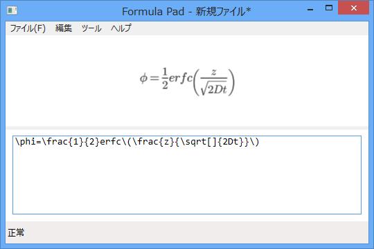 f:id:daruyanagi:20130502014404p:plain