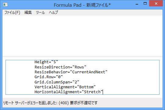 f:id:daruyanagi:20130502020817p:plain
