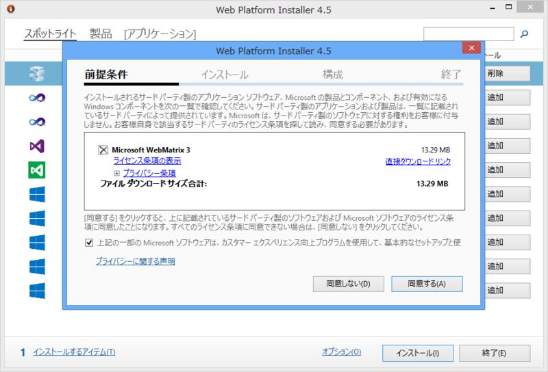 f:id:daruyanagi:20130504035846p:plain