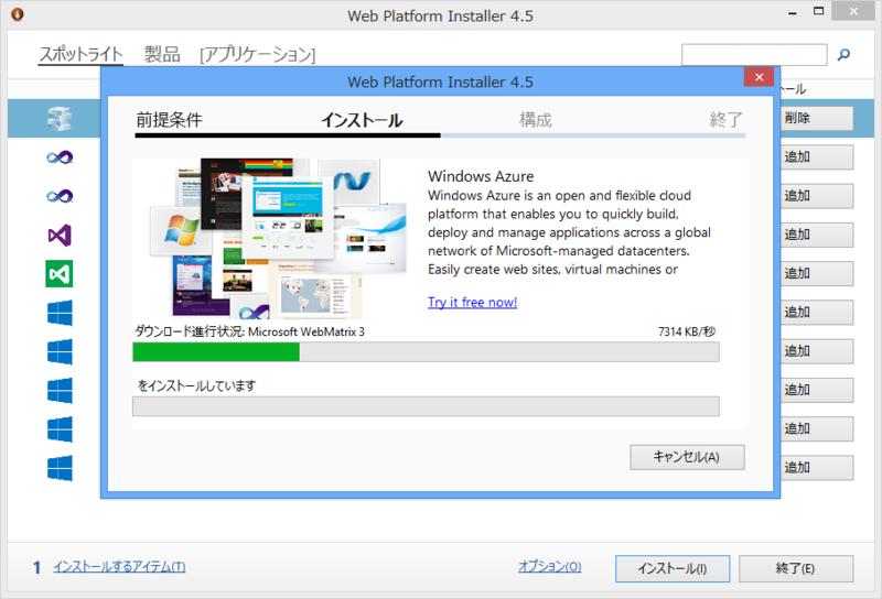 f:id:daruyanagi:20130504035850p:plain