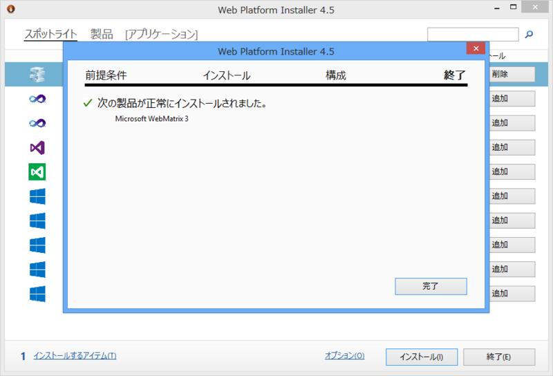 f:id:daruyanagi:20130504035858p:plain