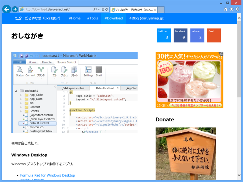 f:id:daruyanagi:20130506224604p:plain