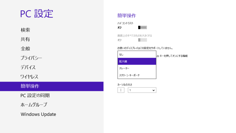 f:id:daruyanagi:20130509025935p:plain