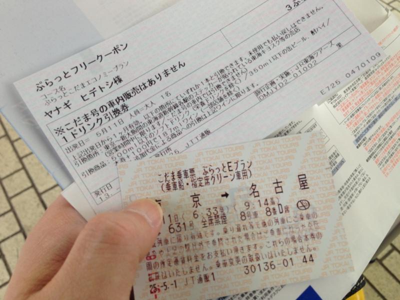 f:id:daruyanagi:20130511062256j:plain