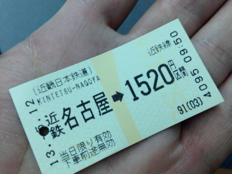 f:id:daruyanagi:20130512112922j:plain
