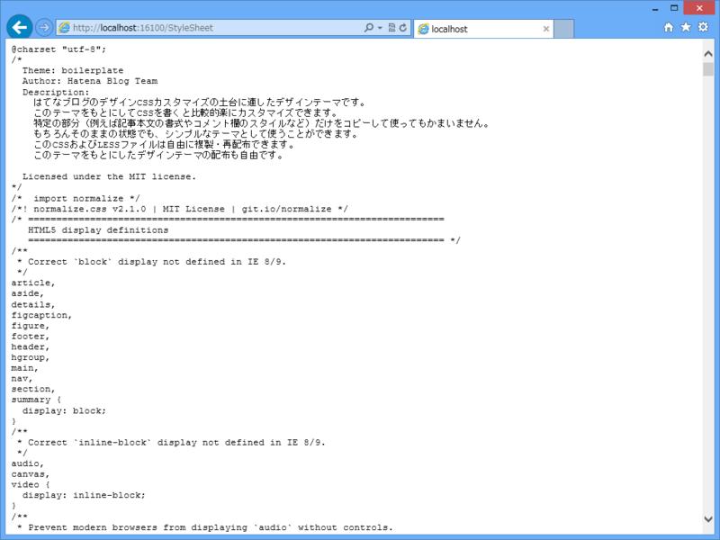 f:id:daruyanagi:20130611223855p:plain