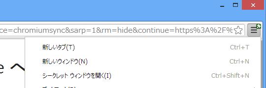 f:id:daruyanagi:20130623203251p:plain