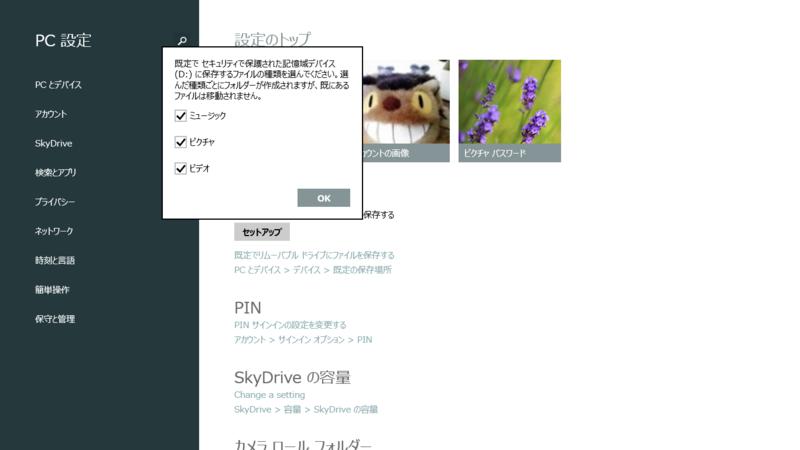 f:id:daruyanagi:20130706041744p:plain