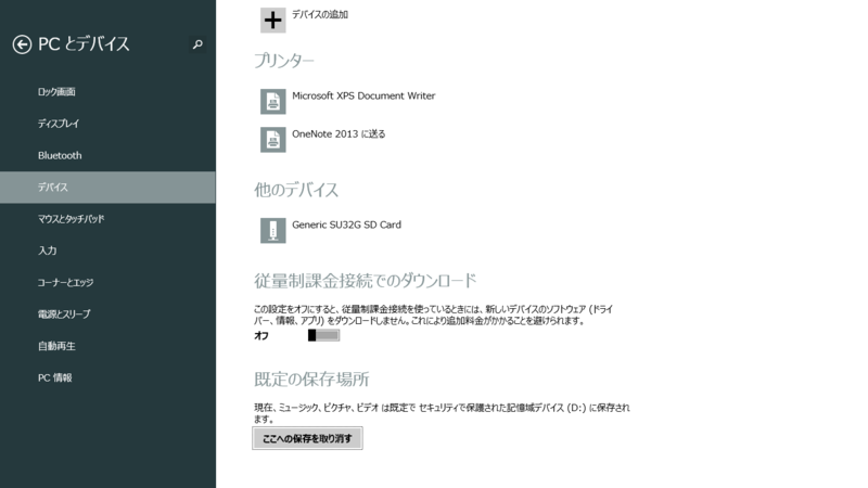f:id:daruyanagi:20130706043009p:plain