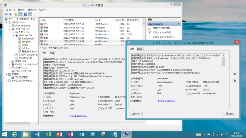 f:id:daruyanagi:20130706062324p:plain