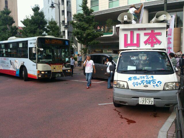 f:id:daruyanagi:20130720012956j:plain