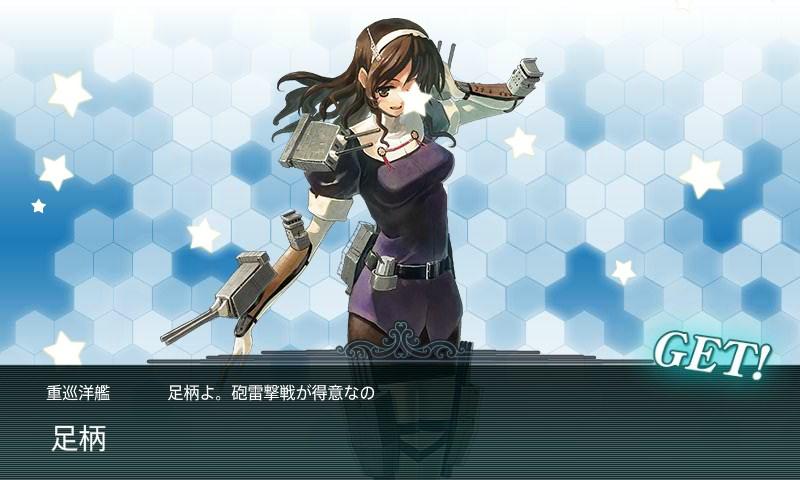 f:id:daruyanagi:20130811015841j:plain