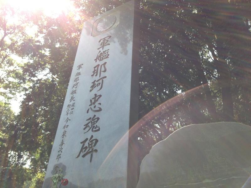 f:id:daruyanagi:20130814133017j:plain
