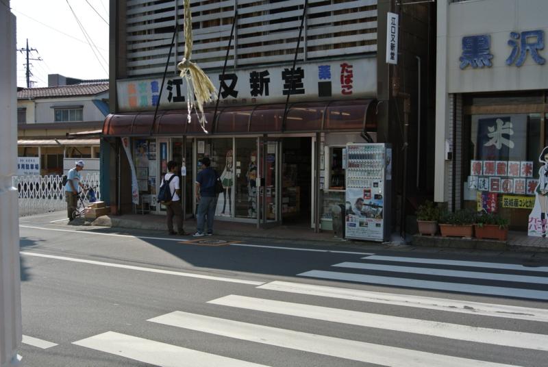 f:id:daruyanagi:20130814143455j:plain:w400