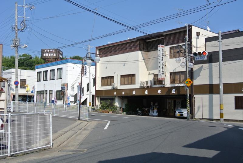 f:id:daruyanagi:20130814143729j:plain