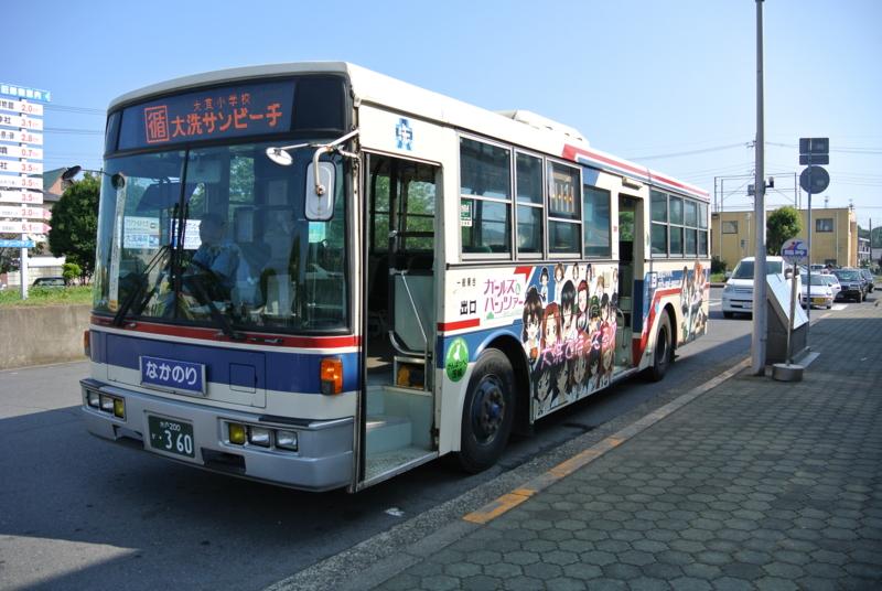 f:id:daruyanagi:20130814150200j:plain:w400