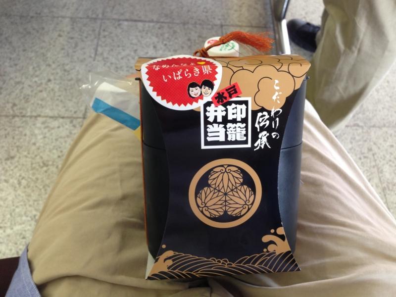 f:id:daruyanagi:20130815101612j:plain
