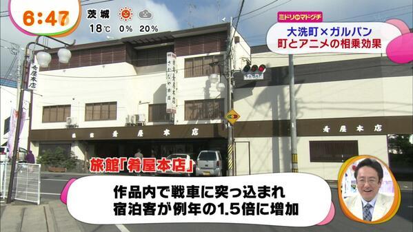 f:id:daruyanagi:20130818210056j:plain