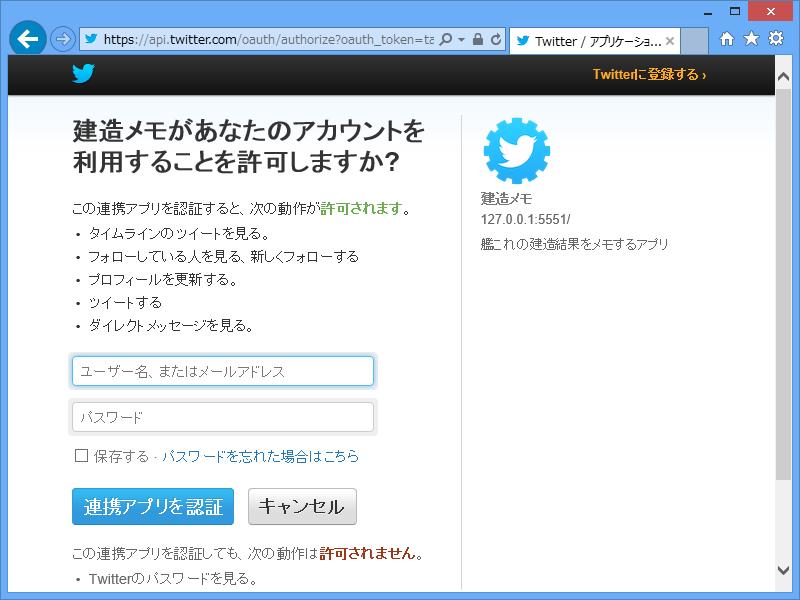 f:id:daruyanagi:20130905064446p:plain