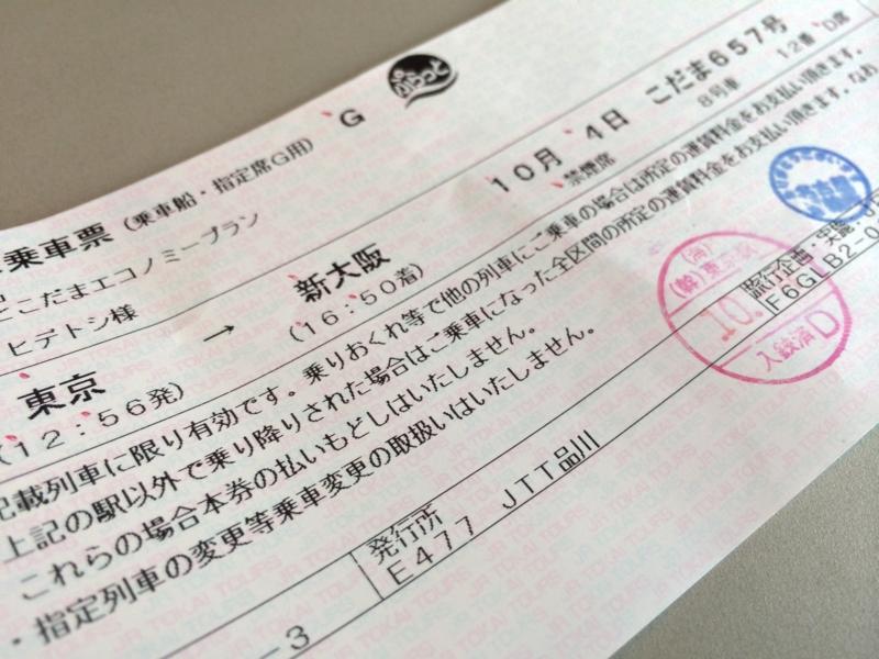 f:id:daruyanagi:20131004164557j:plain