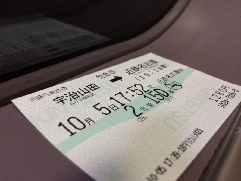 f:id:daruyanagi:20131005181045j:plain
